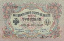 Russian Federation 3 Rubles 1905 - Green and pink, sign. Konshin - Serialie PL
