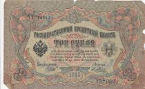 Russian Federation 3 Rubles 1905 - Green and pink, sign. Shipov. (1912-1917)