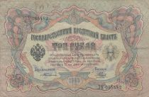 Russian Federation 3 Rubles 1905 - Green and pink, sign. Timoshev - Serial 3K