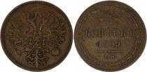 Russian Federation 5 Kopeks  Alexander II - Aigle - 1859 EM
