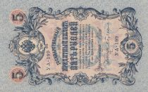 Russian Federation 5 Roubles  - 1909 - Sign. Shipov (1912-1917)- aUNC - P.10
