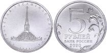 Russian Federation 5 Rubles - Kouriles islandes - 2020 - AU