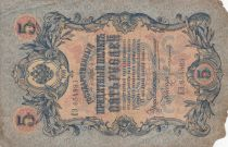 Russian Federation 5 Rubles 1909 - Blue and pink, sign. Shipov (1912-1917)