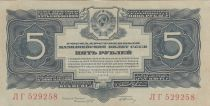 Russian Federation 5 Rubles 1934 - P.211 - VF + to XF