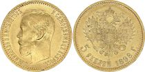 Russian Federation 5 Rubles Gold Nicolas II - Eagle 1898 St Petersburg