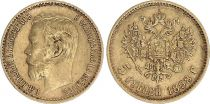Russian Federation 5 Rubles Nicolas II - Eagle 1898 St Petersburg Gold