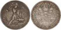 Russian Federation 50 Kopek, Emblem - Blacksmith - 1924