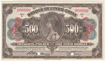 Russian Federation 500 Rubles Indochina Vladivostok - 1919 Specimen - AU - P.S1259