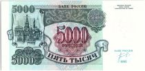 Russian Federation 5000 Rubles - Cathedral St Basile - 1992