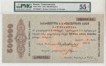 Russian Federation 500.000 Rubles Arms - 1922 - S.767 - PMG 55