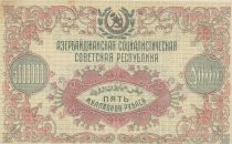 Russian Federation 5.000.000 Rubles - Azerbaidjian - 1923 - S.720