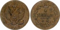 Russian Federation C.116.4 1/2 Kopek, Alexander I - 1812 IM-PS Izhora