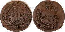 Russian Federation C.58.3 2 Kopeks, Catherine II - 1790 Ekaterinburg