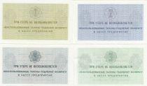 Russian Federation Set of 4 notes of SPITZERBEN - 1 to 5 kopecks - 1979 - aUNC