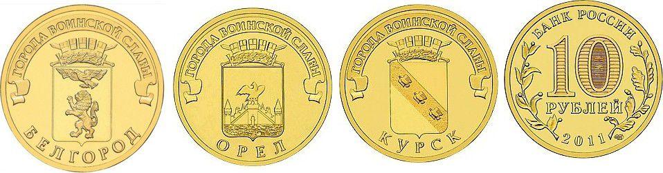 Coins orel монеты 1 реал бразилии