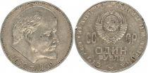 Russian Federation Y.141 1 Rouble, Lenin - 1870-1970
