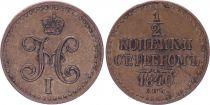 Russie 1/2 Kopek Nicolas II - 1840 - ??? - TTB - KM.C.143.3