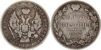 Russie 1/2 Rouble, Nicolas I - Armoiries 1845