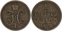Russie 1/4 Kopek Nicolas I - 1842 ???
