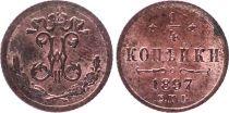 Russie 1/4 Kopek Nicolas II - 1897