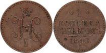 Russie 1 Kopek, Nicolas I - 1840 SPM Saint-Petersburg (Izhora)