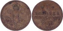 Russie 1 Kopek Nicolas II - 1840 - EM - TTB - KM.C.144