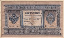 Russie 1 Rouble 1898 - Armoiries, Aigle - Série Bb
