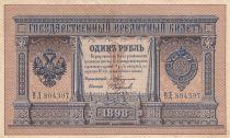 Russie 1 Rouble 1898 - Armoiries, Aigle - Série BD