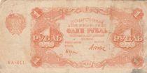 Russie 1 Rouble 1922 - Orange - Série AA 011
