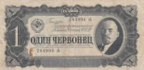 Russie 1 Rouble 1937 - Lénine, bleu - Série b