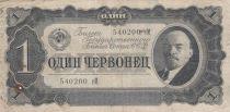Russie 1 Rouble 1937 - Lénine, bleu - Série M