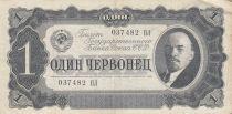 Russie 1 Rouble 1937 - Lénine, bleu - Série PL