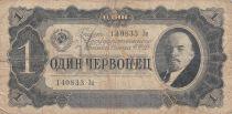 Russie 1 Rouble 1937 - Lénine, bleu