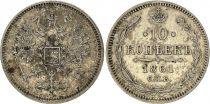 Russie 10 Kopeks  Alexandre II - Aigle - 1861  SPB