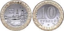 Russie 10 Roubles - Kozelsk - 2020 - SPL - Bimetal