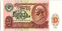 Russie 10 Roubles - Lénine - 1991