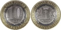 Russie 10 Roubles - Oulianovsk - 2017