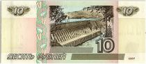 Russie 10 Roubles - Pont et barrage - 1997
