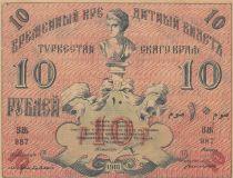 Russie 10 Roubles - Turkménistan - 1918