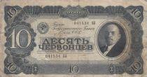 Russie 10 Roubles 1937 - Lénine - Série NL
