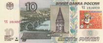 Russie 10 Roubles 1997 - Pont - Surcharge colorisée FIFA 2018 rouge