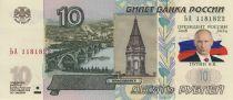 Russie 10 Roubles 1997 - Pont - Surcharge colorisée Poutine élection 2018-2024