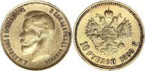 Russie 10 Roubles Or Nicolas II - Aigle Imperial 1899 St Petersbourg