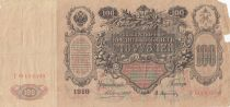 Russie 100 Roubles 1910 - Armoiries, Catherine II - Série IF
