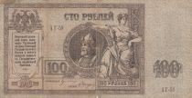 Russie 100 Roubles 1918 - Homme casqué, Statue, Armoiries
