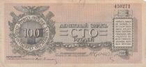 Russie 100 Roubles 1919 - Russie du Nord Ouest - S.208 - p.TTB