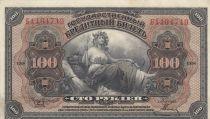 Russie 100 Roubles Agriculture - Aigle Impérial - 1918 - SUP - 3ème  ex