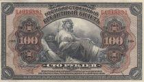 Russie 100 Roubles Agriculture - Aigle Impérial - 1918 - SUP - 8ème  ex