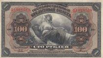 Russie 100 Roubles Agriculture - Aigle Impérial - 1918 - SUP - 9ème  ex