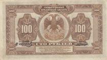 Russie 100 Roubles Agriculture - Aigle Impérial - 1918 - TTB+ - 10ème  ex